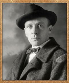 Булгаков Михаил Афанасьевич